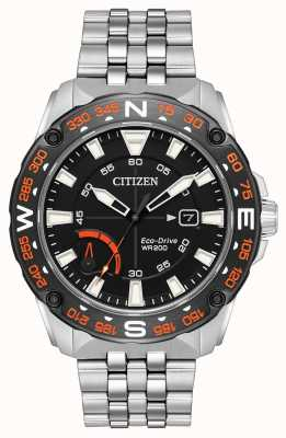 Citizen Eco-drive gangreserve ex-display van mens AW7048-51E EX-DISPLAY