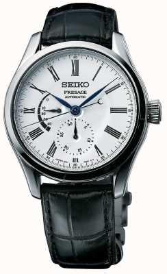 Seiko Presage automatisch emaille herenhorloge met meerdere wijzerplaten SPB045J1