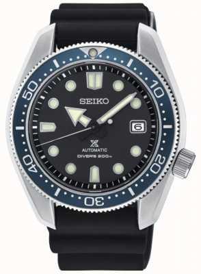 Seiko | prospex | automatisch | 1968 duikers | siliconen band | SPB079J1