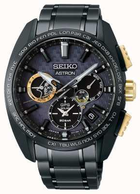 Seiko Astron kojima productie limited edition SSH097J1