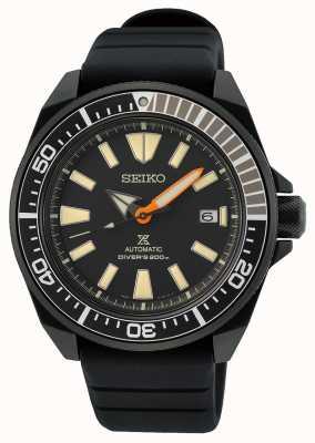 Seiko Prospex zwarte serie samurai limited edition SRPH11K1